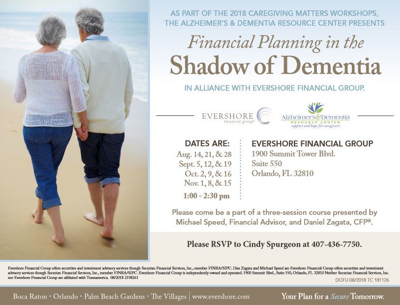 Financial Planning in the Shadow of Dementia