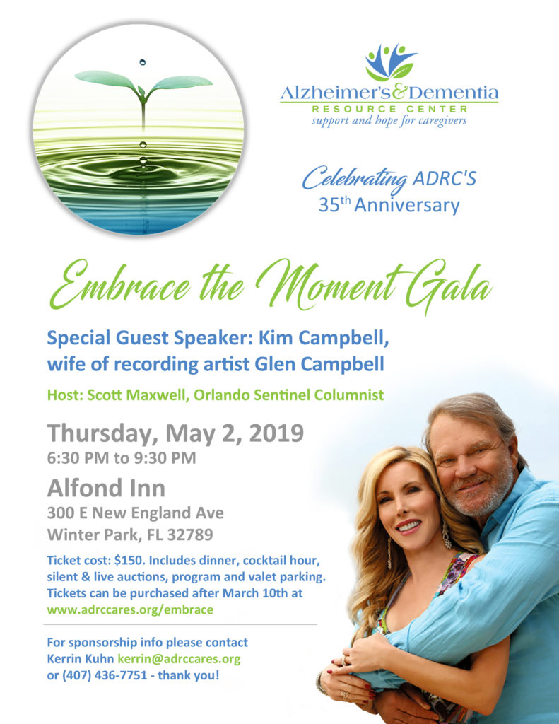 Embrace the Moment Gala
